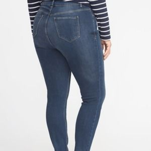 Old Navy 26 High-Waisted Rockstar Skinny Jeans